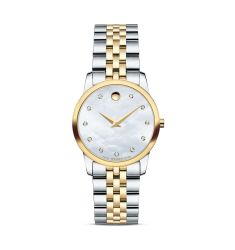 Movado Museum Classic® Watch, 28mm